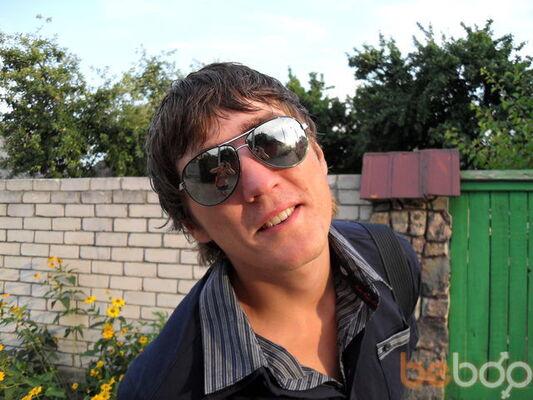 Фото мужчины Pavell, Черкассы, Украина, 28