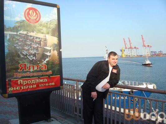 Фото мужчины kostyans, Черкассы, Украина, 36