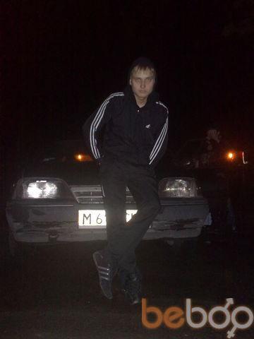 ���� ������� gormetiz, ��������, ���������, 26