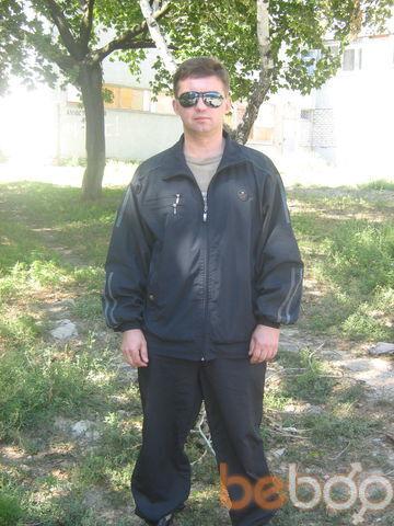 Фото мужчины милашка, Мариуполь, Украина, 36