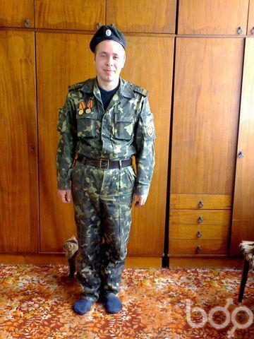Фото мужчины Лимон, Прилуки, Украина, 27