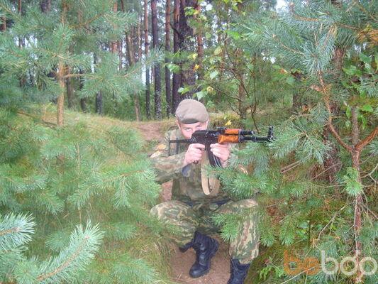 Фото мужчины Андрюха, Солигорск, Беларусь, 27
