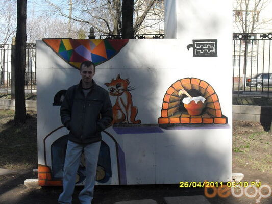 Фото мужчины ianms5, Электрогорск, Россия, 33