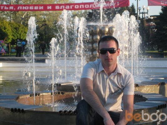 Фото мужчины pacuk1207, Острог, Украина, 29