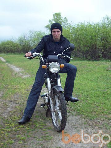 Фото мужчины wolk1993, Бровары, Украина, 24