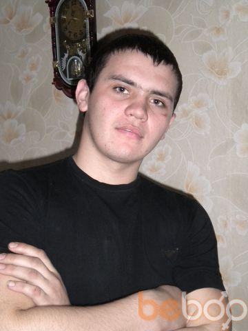 ���� ������� Ivan, ����������, ������, 26