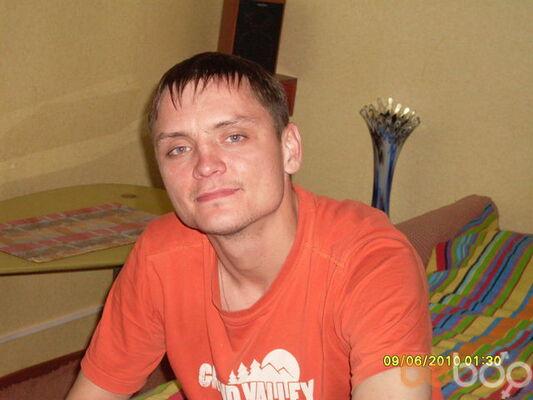Фото мужчины Женич80, Архангельск, Россия, 36
