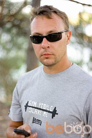 Фото мужчины highmaster, Ульяновск, Россия, 37