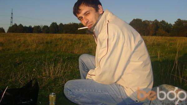 Денис, 29, гкингисепп