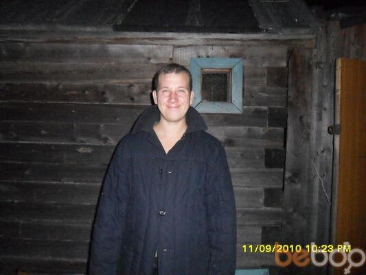 ���� ������� sergey, ������������, ������, 36