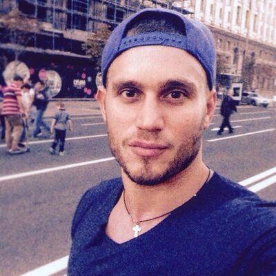 Фото мужчины Саша, Днепродзержинск, Украина, 28