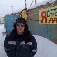 Фото мужчины Григорий, Курган, Россия, 39