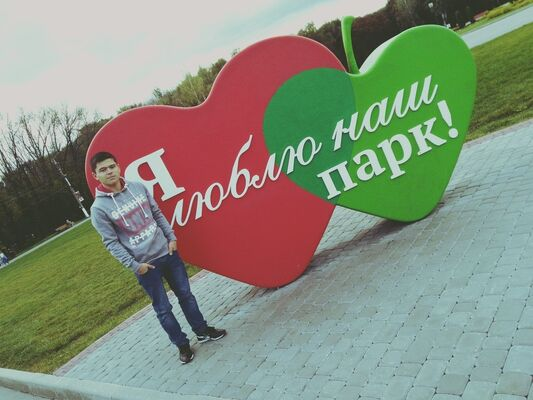 Фото мужчины Бек, Тула, Россия, 20