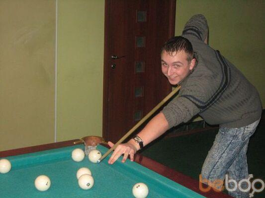 Фото мужчины BuJI9I, Лида, Беларусь, 23