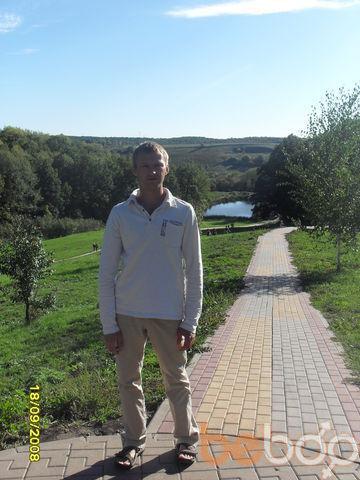 Фото мужчины nikola555, Белгород, Россия, 32