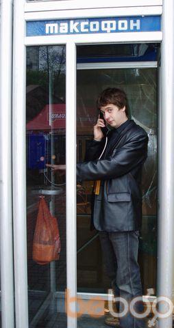 Фото мужчины Aраш, Минск, Беларусь, 35