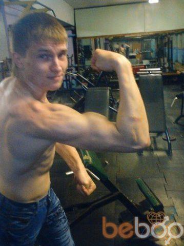 Фото мужчины Красавчик, Ярославль, Россия, 30