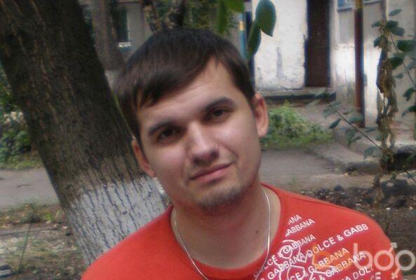 Фото мужчины Dokspirit, Димитров, Украина, 31