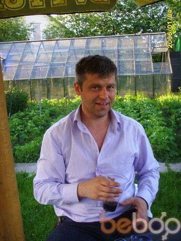 Фото мужчины Vlad, Вильнюс, Литва, 41
