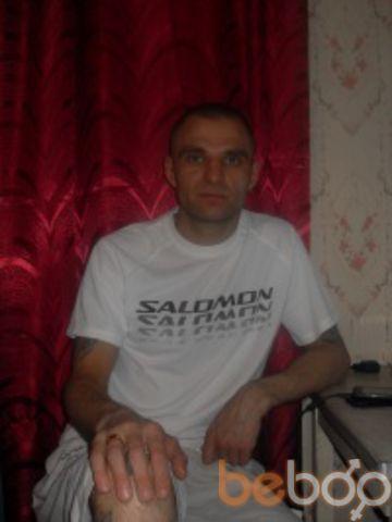 Фото мужчины zhenya, Ижевск, Россия, 32