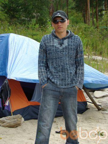 Фото мужчины kaamin, Усть-Каменогорск, Казахстан, 30