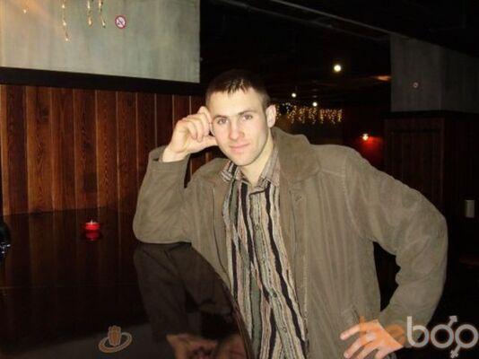 Фото мужчины raihins, Елгава, Латвия, 35