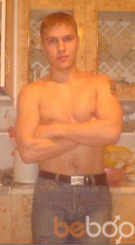 ���� ������� Denis, �����, ������, 33