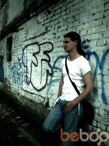 Фото мужчины Yegor, Киев, Украина, 28