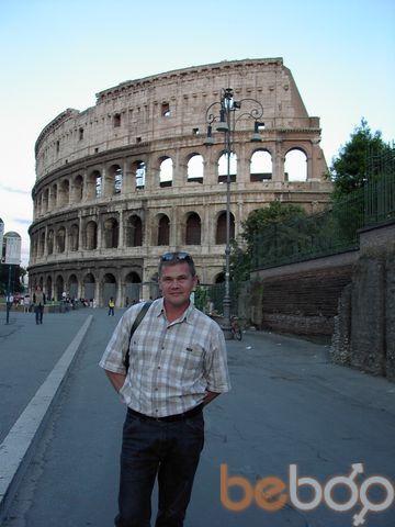 Фото мужчины Влад, Кемерово, Россия, 48