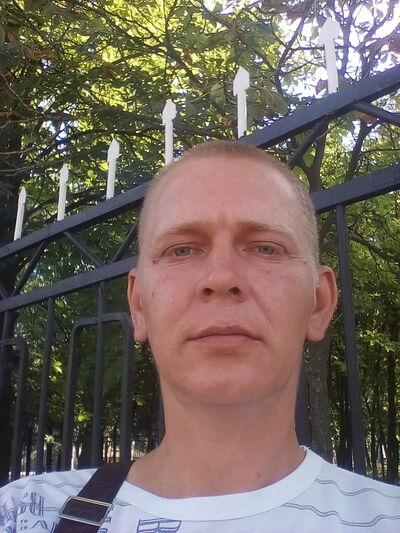 Фото мужчины Аркадий, Луганск, Украина, 39