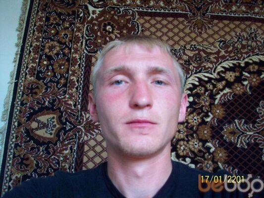 ���� ������� Pavel, ����, ������, 32