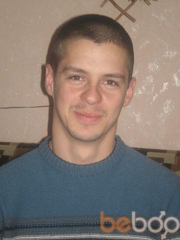 ���� ������� seruy, �����, �������, 35