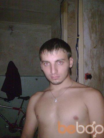 Фото мужчины w0964530001, Кривой Рог, Украина, 28