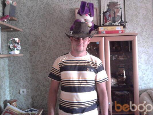 Фото мужчины rodriges, Нижний Новгород, Россия, 35