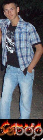 ���� ������� Zohan, ������, �������, 24
