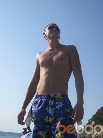 ���� ������� Artyr, ���������, ������, 28