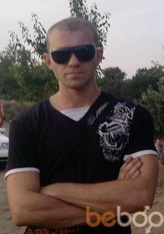 Фото мужчины vasiliy, Александрия, Украина, 32