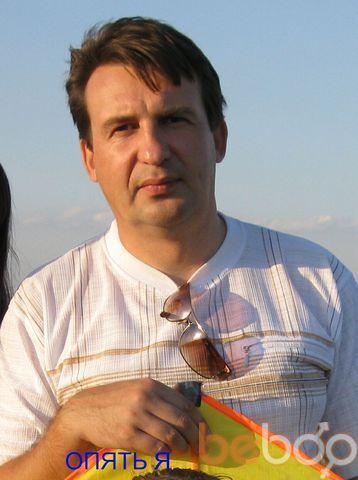 Фото мужчины nikon, Алчевск, Украина, 45