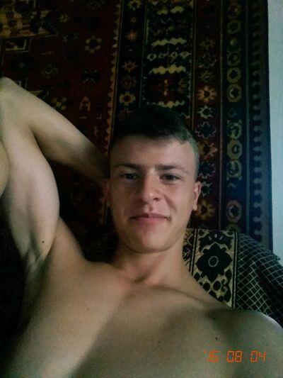Фото мужчины Арсенчик, Алмалык, Узбекистан, 20