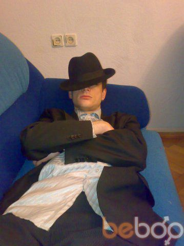 Фото мужчины Nemo, Москва, Россия, 30
