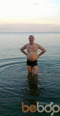 Фото мужчины Serg83, Днепродзержинск, Украина, 33
