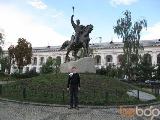 Фото мужчины kostrula, Донецк, Украина, 29
