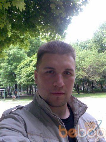 Фото мужчины Alex, Харьков, Украина, 32