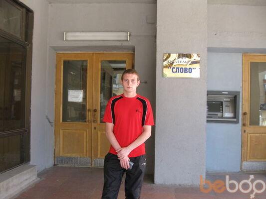 Фото мужчины grub, Саратов, Россия, 30