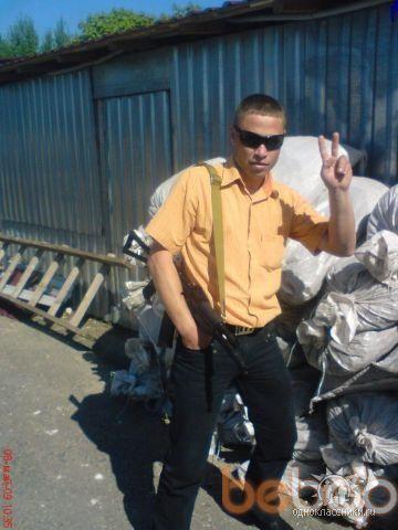 ���� ������� Dmitriy, ��������, ��������, 38