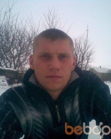 Фото мужчины Chapa, Херсон, Украина, 29