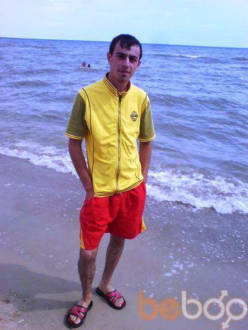 ���� ������� Aren_Djan, ������, �������, 26