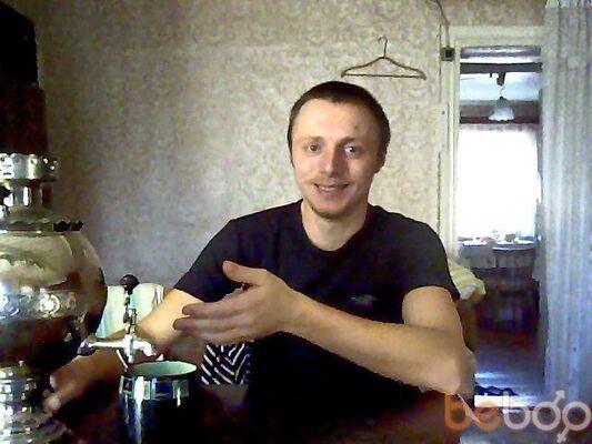 Фото мужчины Diman M, Самара, Россия, 36