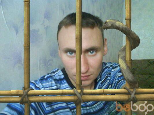 Фото мужчины SERG, Харьков, Украина, 34