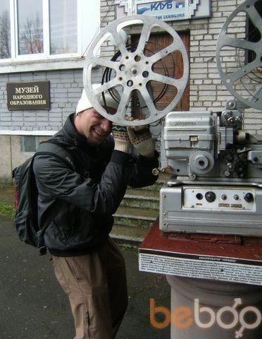 Фото мужчины пупс, Минск, Беларусь, 30